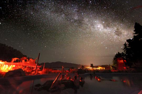 Tekapo Stargazing [included]